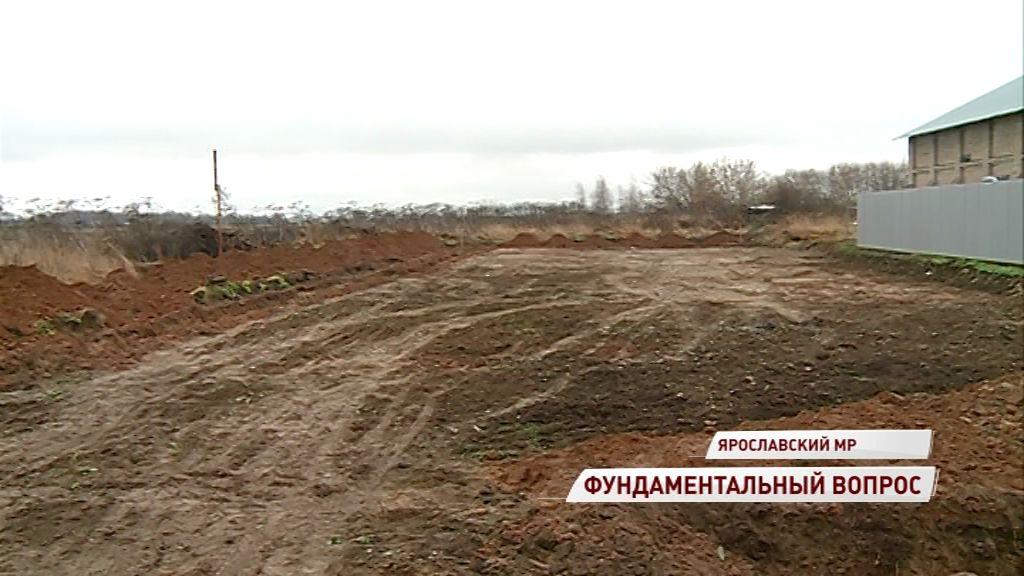Мечтали о доме, а получили голый фундамент: больше десятка ярославцев пострадали от мошенничества строителя