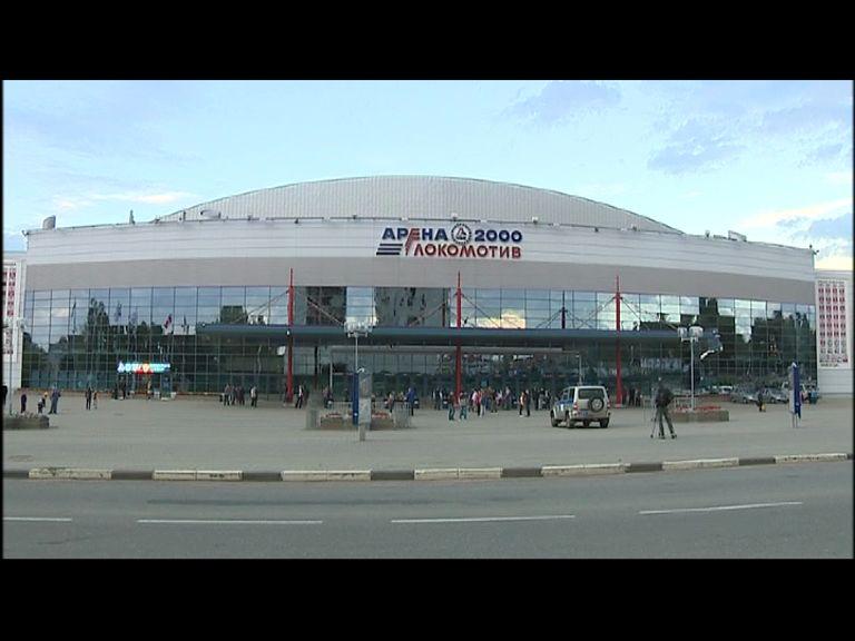 Сборная России по хоккею сыграет в Ярославле