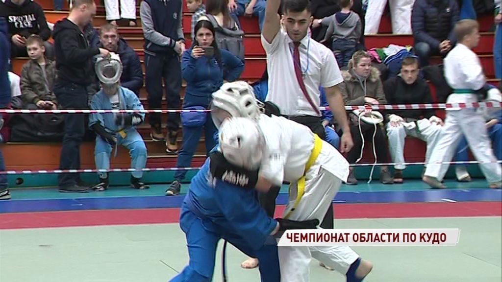 Более 120 кудоистов приехали в Ярославль на турнир