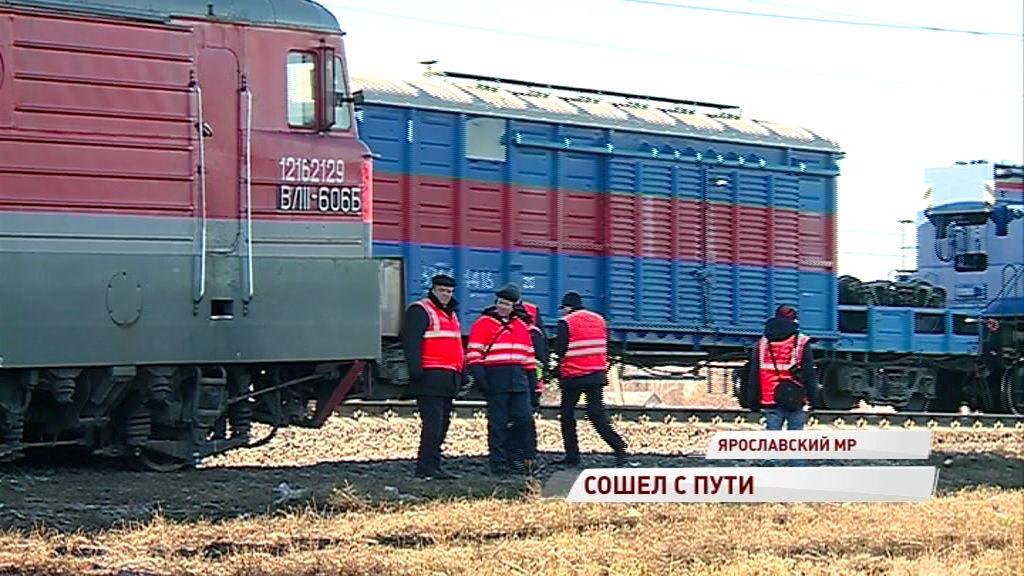 Пропахал колесами асфальт и чуть не снес будку дежурного: под Ярославлем поезд сошел с рельсов