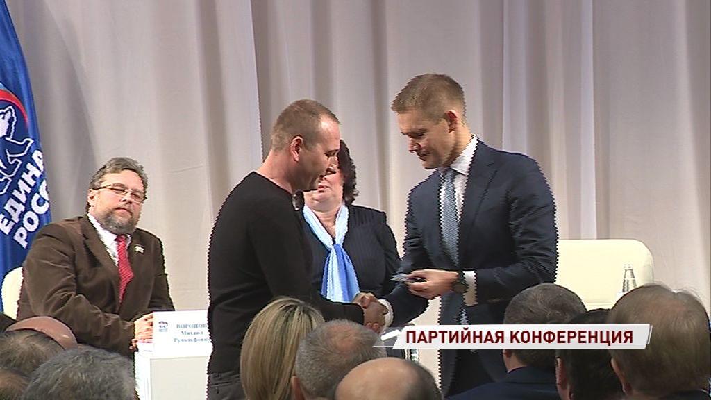 Региональное отделение «Единой России» подвело итоги работы в уходящем году