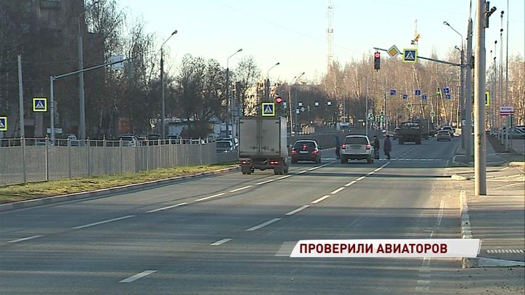 Общественники вышли на проспект Авиаторов: остались ли претензии к подрядчику