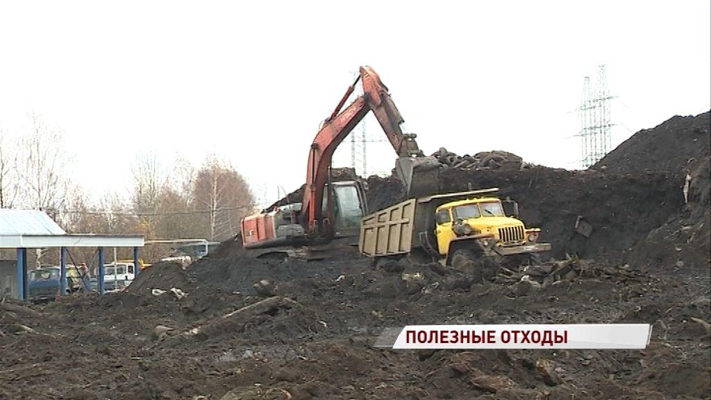 В следующем году в области начнут строить мусоросортировочные станции