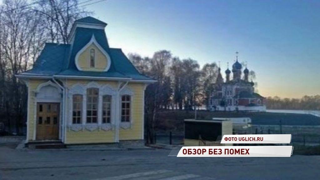 В Угличе перенесут церковную лавку, которая загораживала вид на кремль