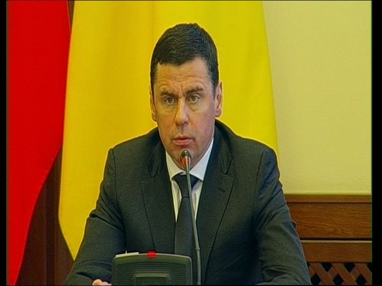 Заседание правительства Ярославской области от 14.11.18