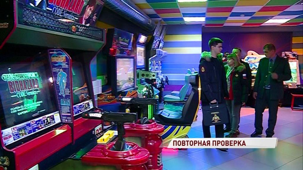 Отцовский патруль нагрянул в центр детских развлечений