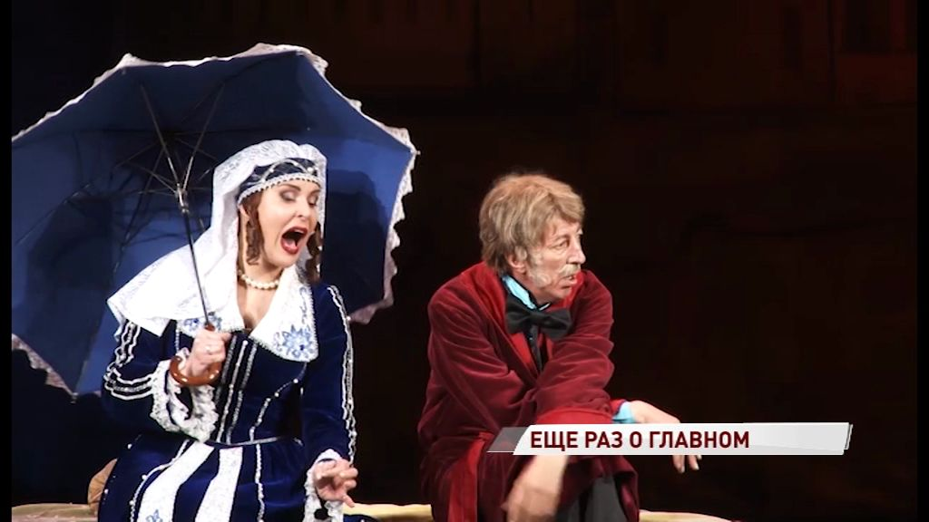 Волковский театр покажет полюбившиеся зрителям постановки в нескольких городах области