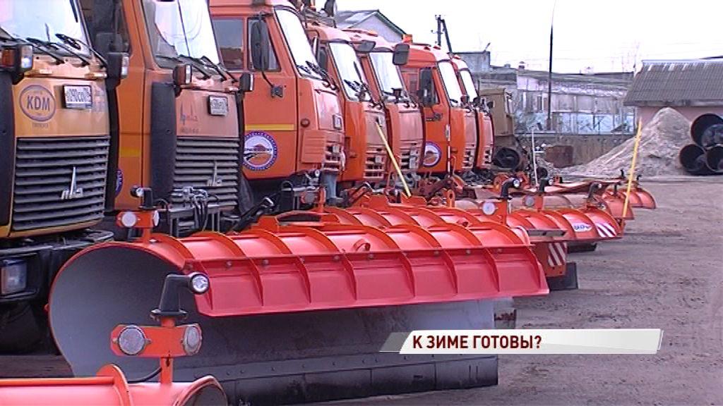 Завалит или не завалит? Ярославская область готовится к снегопадам