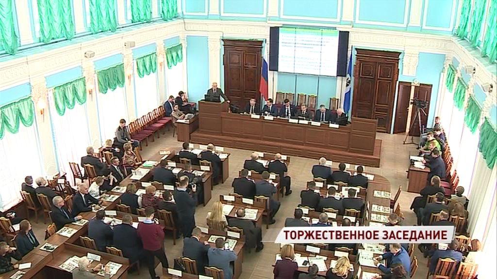 Ярославский муниципалитет на один день переехал в другое здание