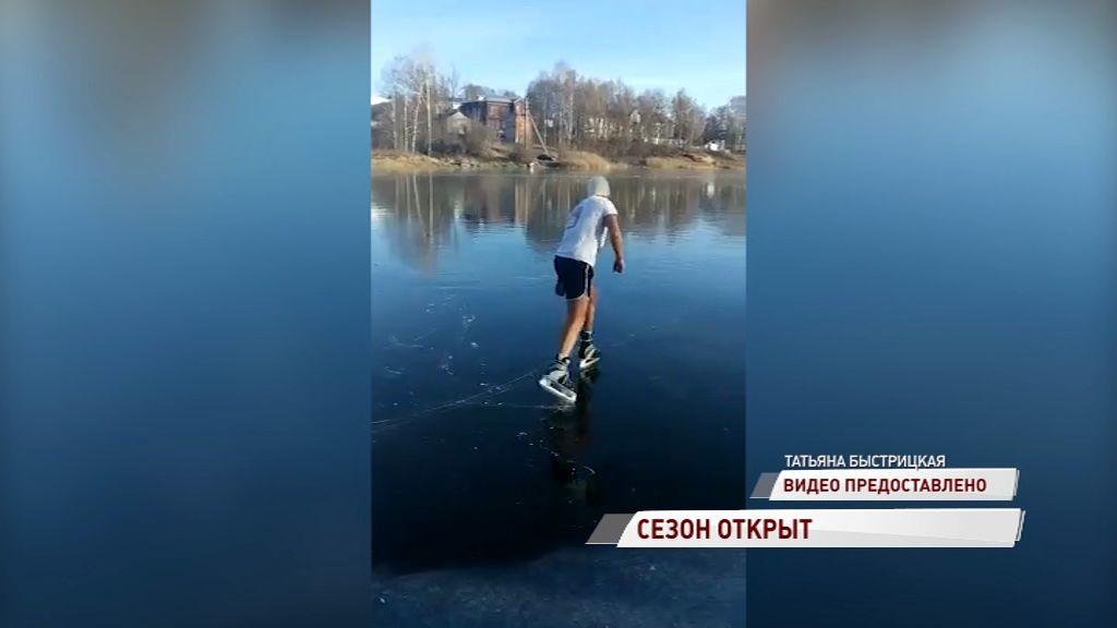 Житель области открыл сезон катания на коньках по водоемам