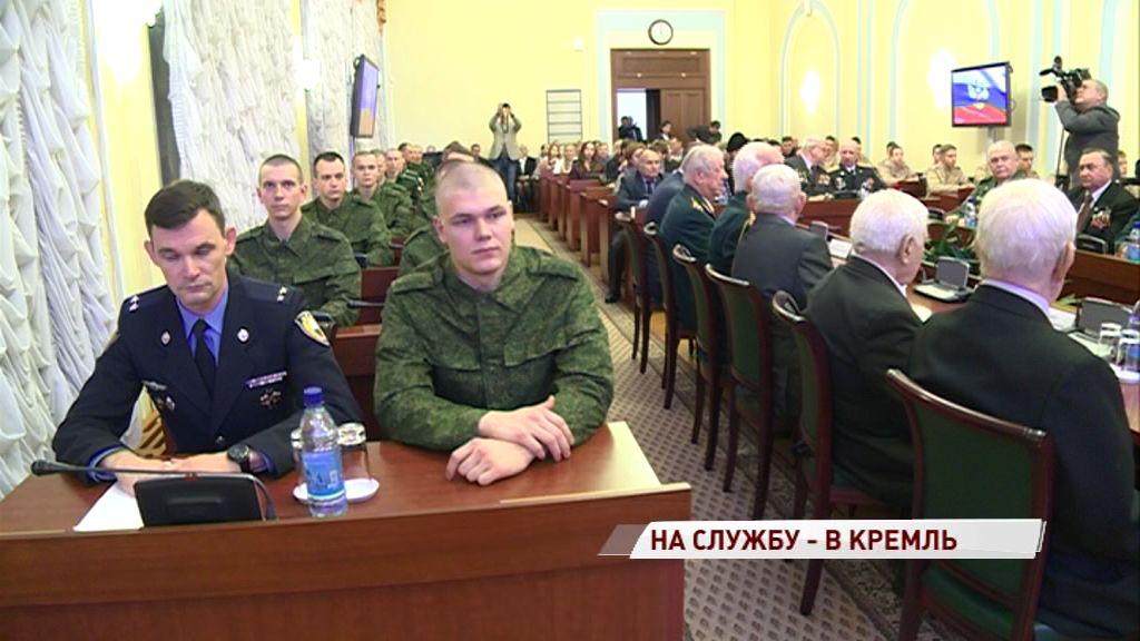 Девятнадцать ярославцев представят наш регион в лучших воинских частях страны