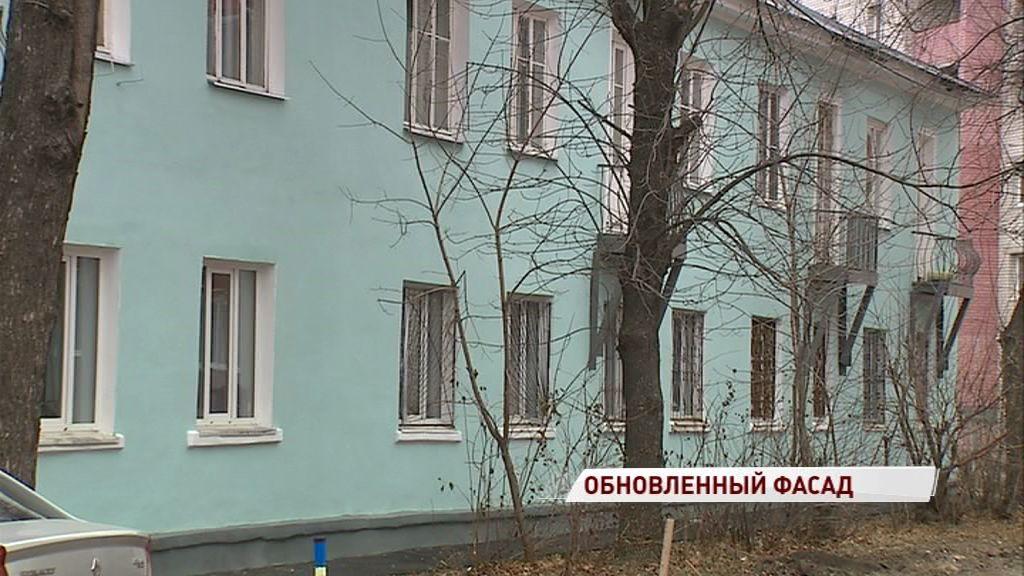 В Ярославле сдан еще один дом по программе капитального ремонта