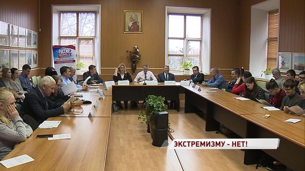 Противодействие экстремизму в области обсудили со студентами на круглом столе
