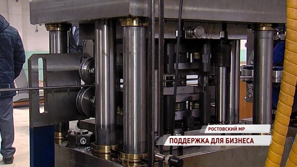 Предприятия области получили контракты на сумму более полутора миллиардов рублей