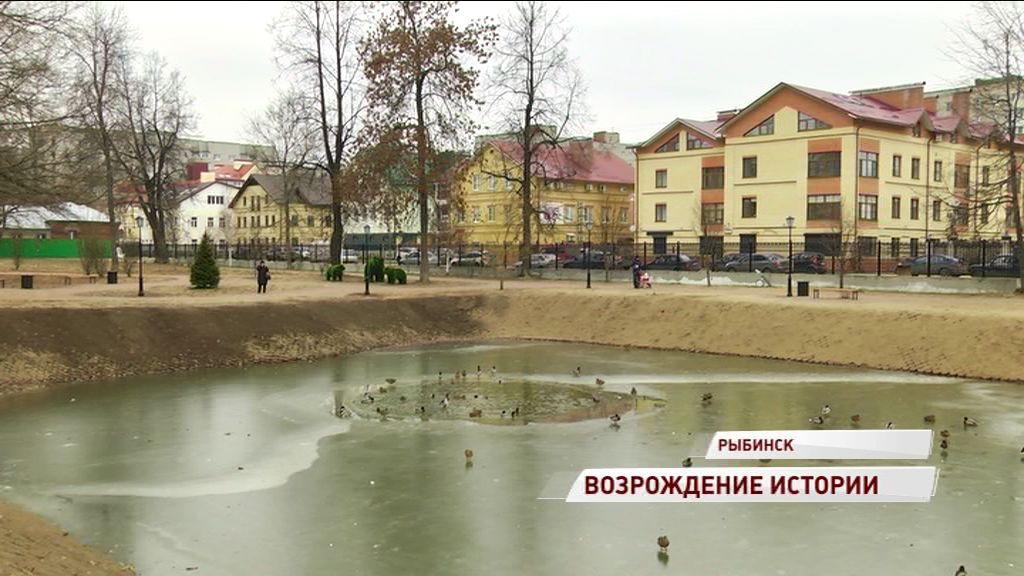 Карякинский парк открылся после грандиозной реконструкции