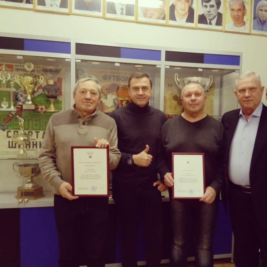 Российский футбольный союз отметил работу «Шинника»