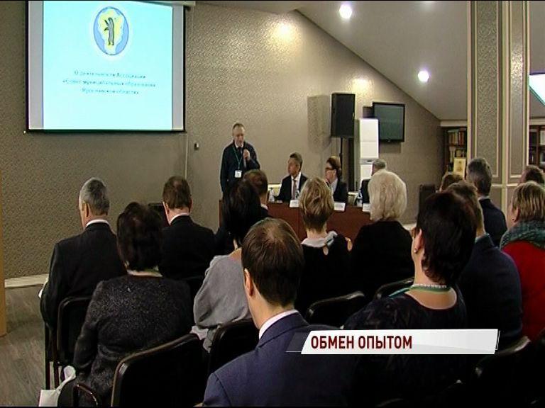 Ярославцы поделились опытом в реализации проекта «Решаем вместе!»