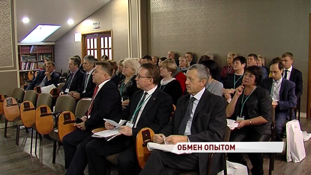 Главы районов из нескольких областей обменялись управленческим опытом в Вятском