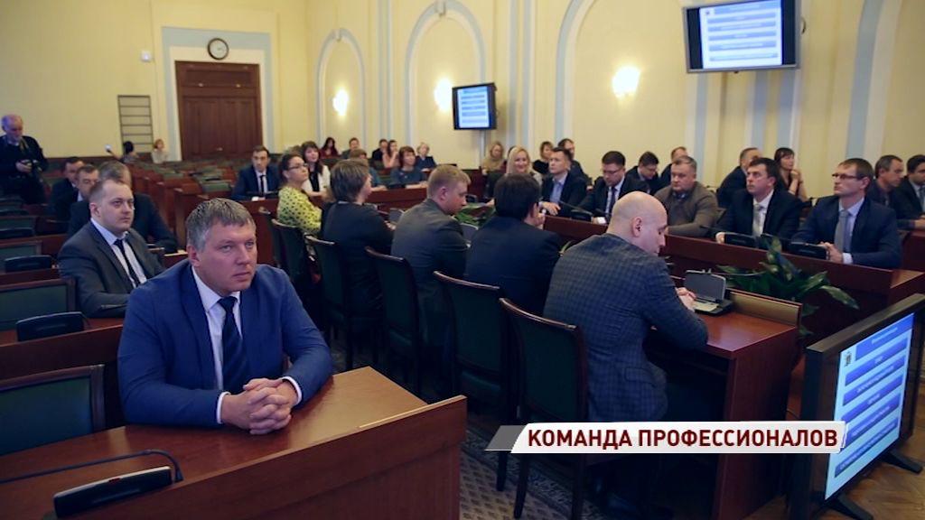 Финалисты проекта «Муниципальная команда губернатора области» получили дипломы