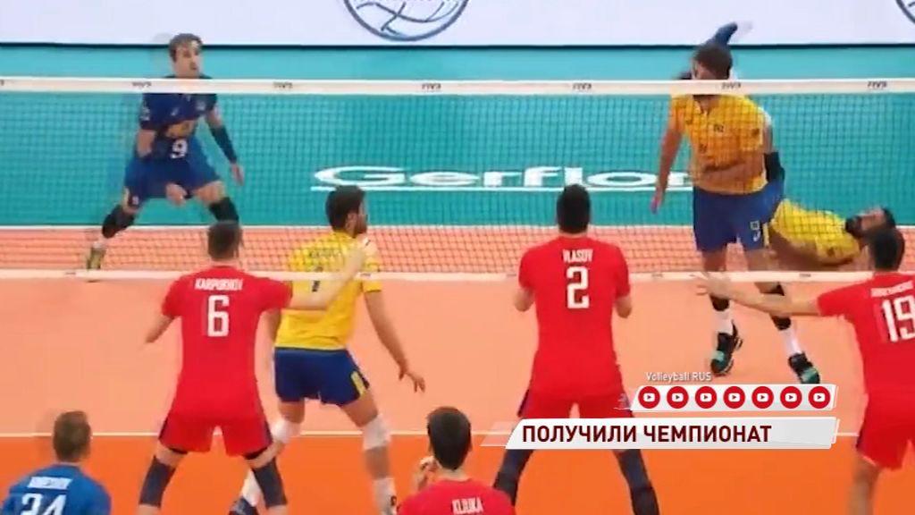 Россия получила право на проведение чемпионата мира по волейболу 2022 года