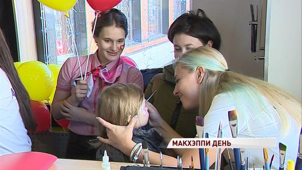 В Ярославле проходит благотворительная акция «МакХэппи День»