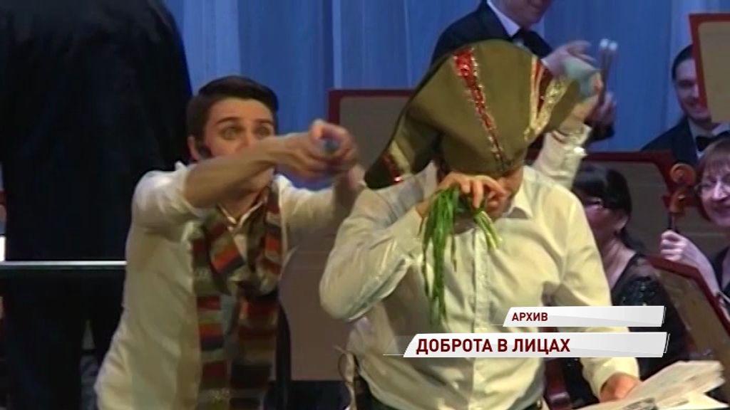 Ведущие «Первого Ярославского» сыграют в рождественской сказке с особенными детьми