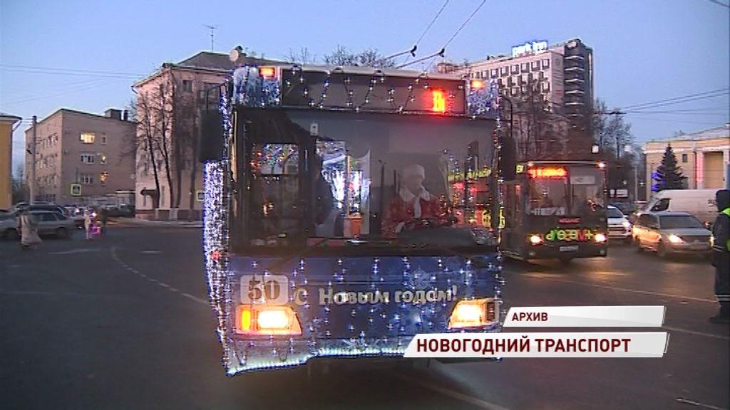 Стало известно, когда по Ярославлю начнет ездить новогодний троллейбус