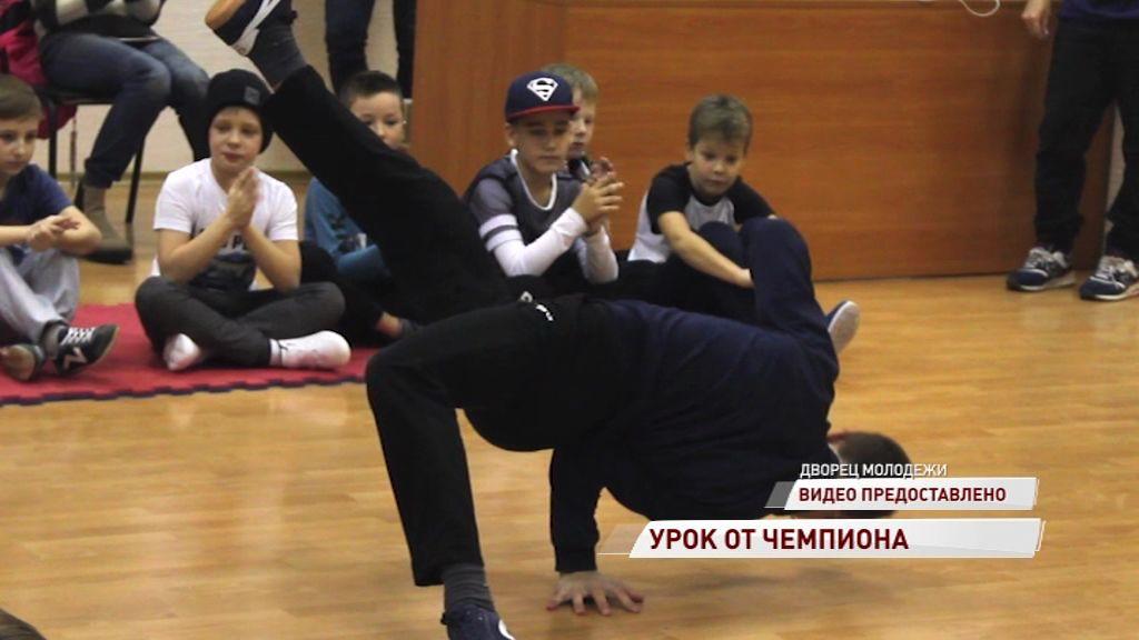 Первый Олимпийский чемпион по брейк-дансу провел мастер-класс для детей