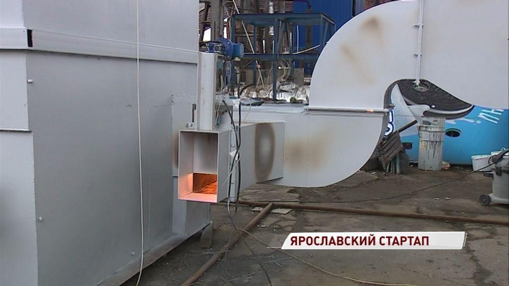 Разработка ярославских инженеров по очистке газов отправляется на перспективный федеральный конкурс