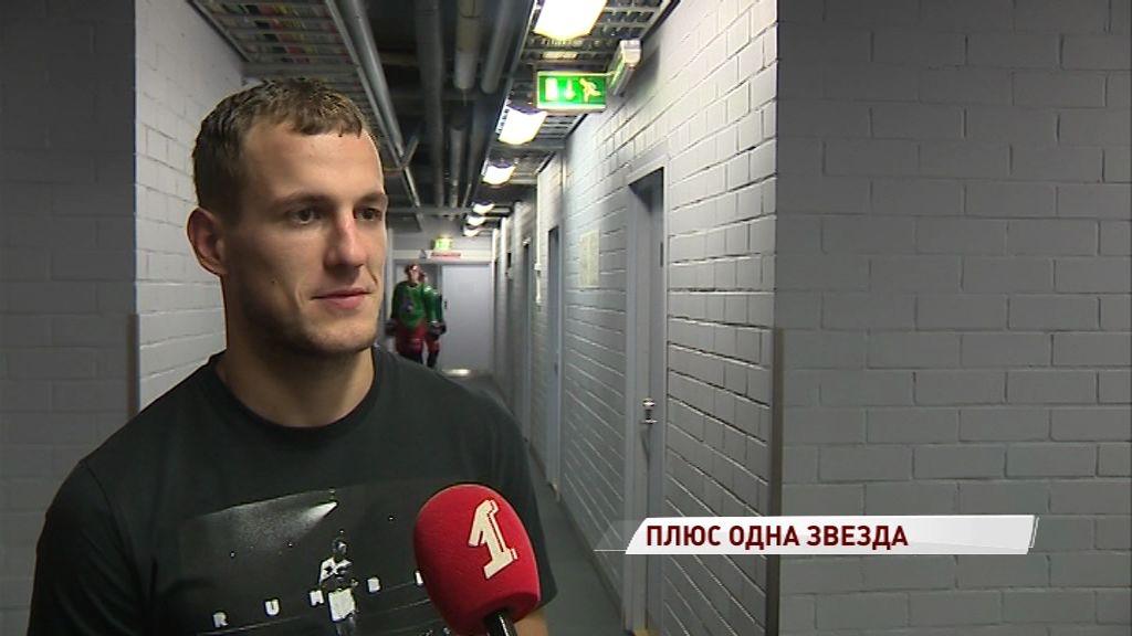 Еще один игрок «Локомотива» примет участие в Матче звезд КХЛ