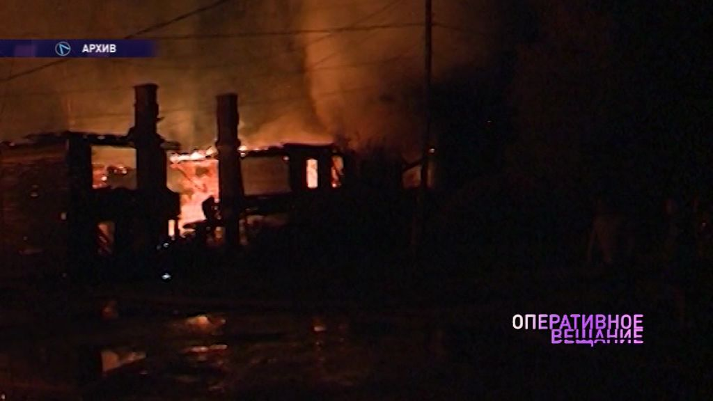 В Некрасовском районе полностью выгорел частный дом