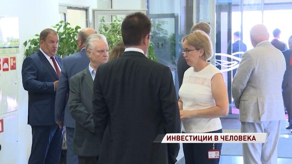 Ярославский инвестиционный форум примет более тысячи участников