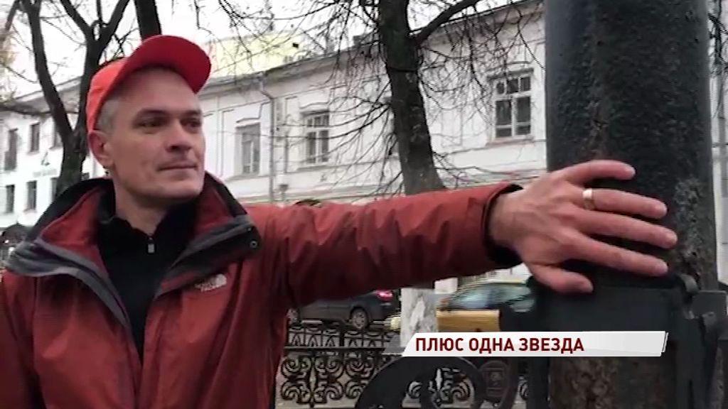 Новый рекорд: Дмитрий Ерохин объехал все города Золотого кольца на общественном транспорте
