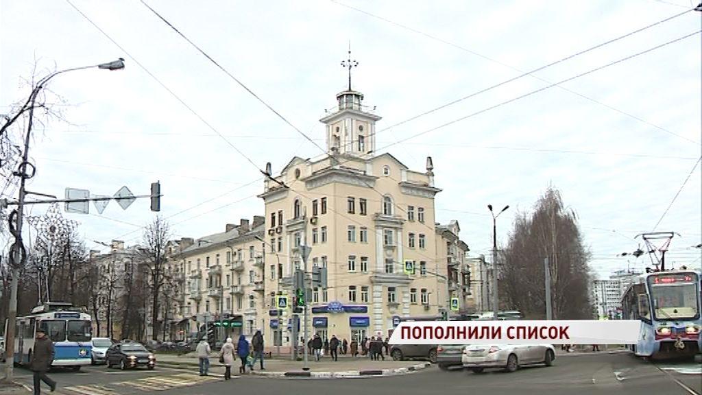 Жилой дом на проспекте Ленина станет памятником советской послевоенной архитектуры