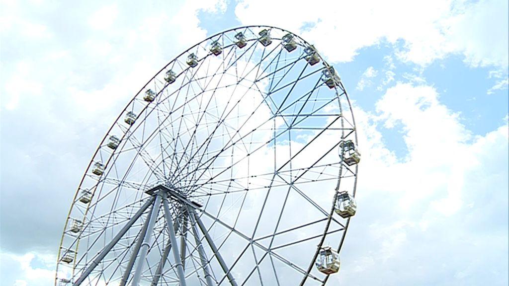 Ярославское колесо обозрения попало в Книгу рекордов России