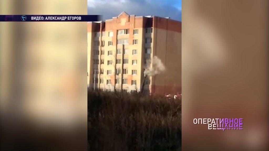 На улице Пашуковской загорелась квартира