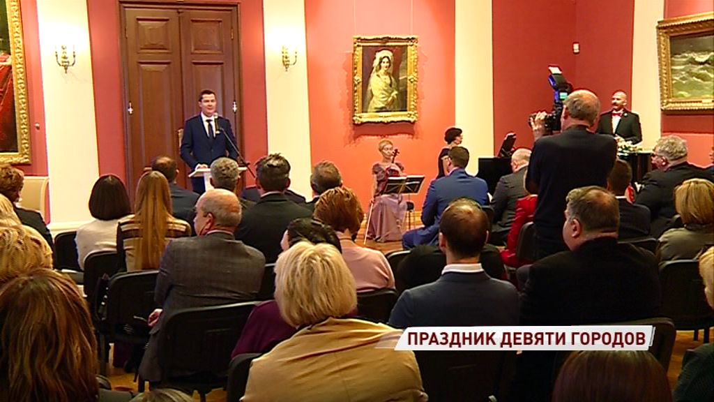 Главы городов Золотого кольца России встретились в Ярославле