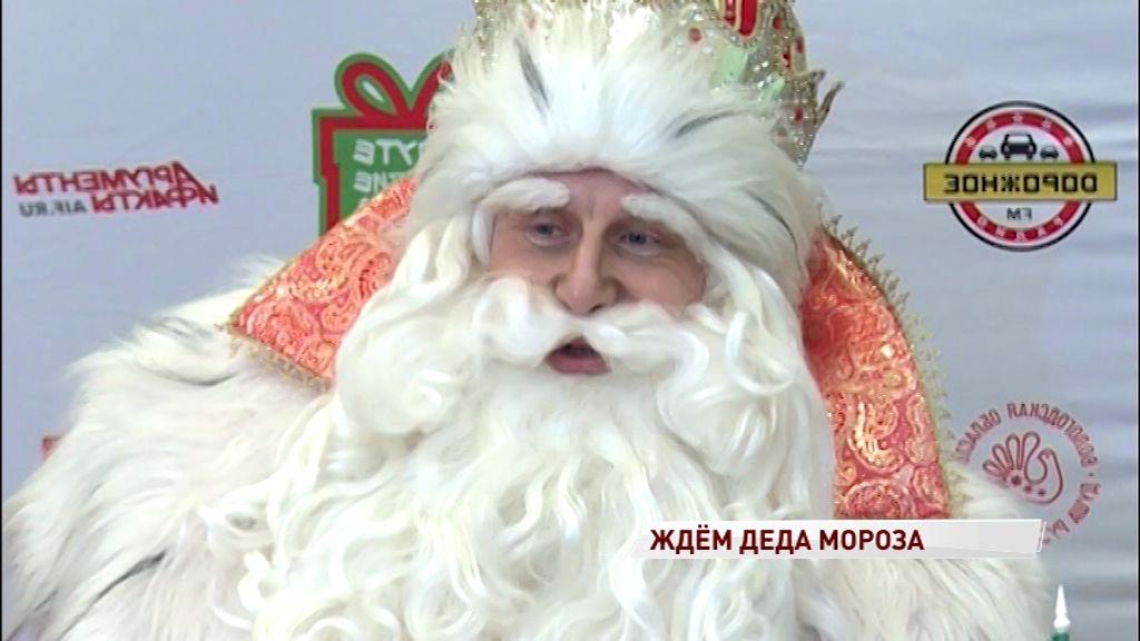 В Ярославль приедет Дед Мороз: когда ждать главного новогоднего волшебника