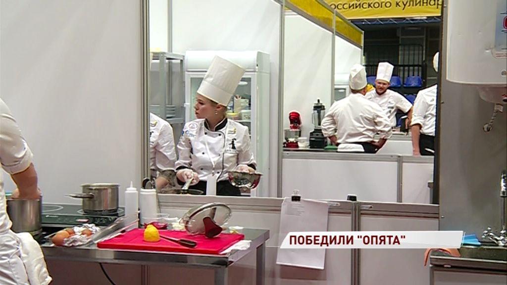 Угличские повара сразятся с лучшими шеф-поварами страны на всероссийском чемпионате