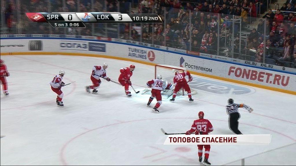 Сейв голкипера «Локомотива» вошел в десятку лучших по итогам игровой недели в КХЛ
