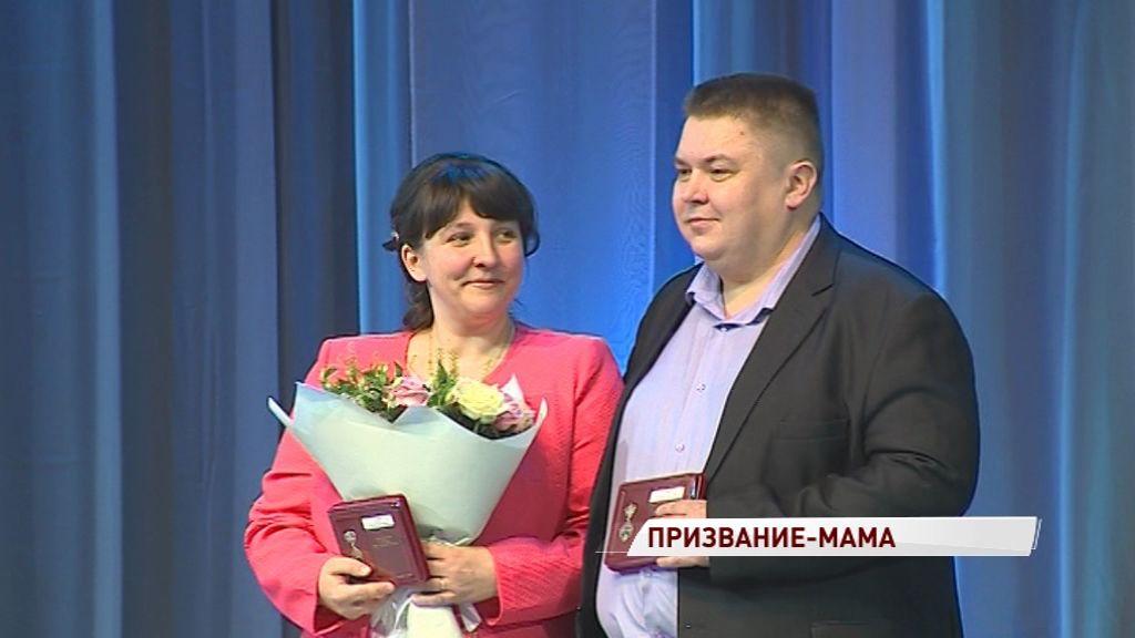 В КЗЦ «Миллениум» медалями «За верность родительскому долгу» наградили 12 семей