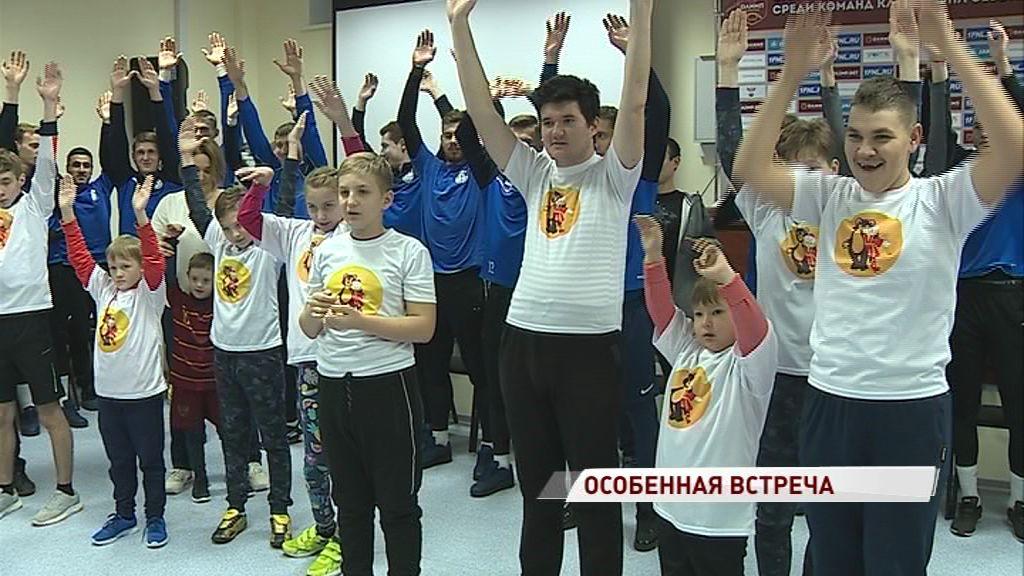 Футболисты «Шинника» встретились с командой детей с особенностями развития