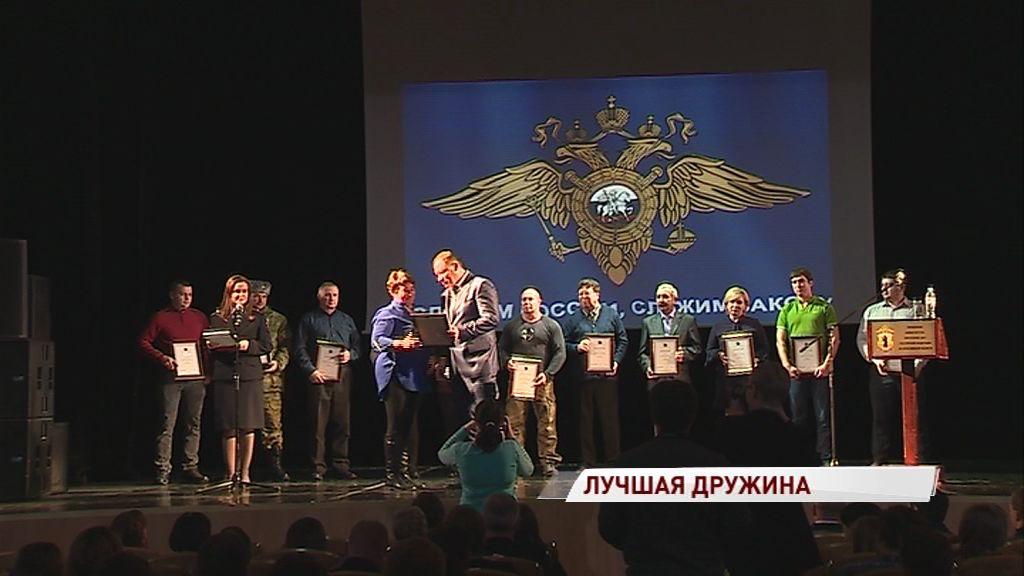 В Ярославле выбрали лучших народных дружинников