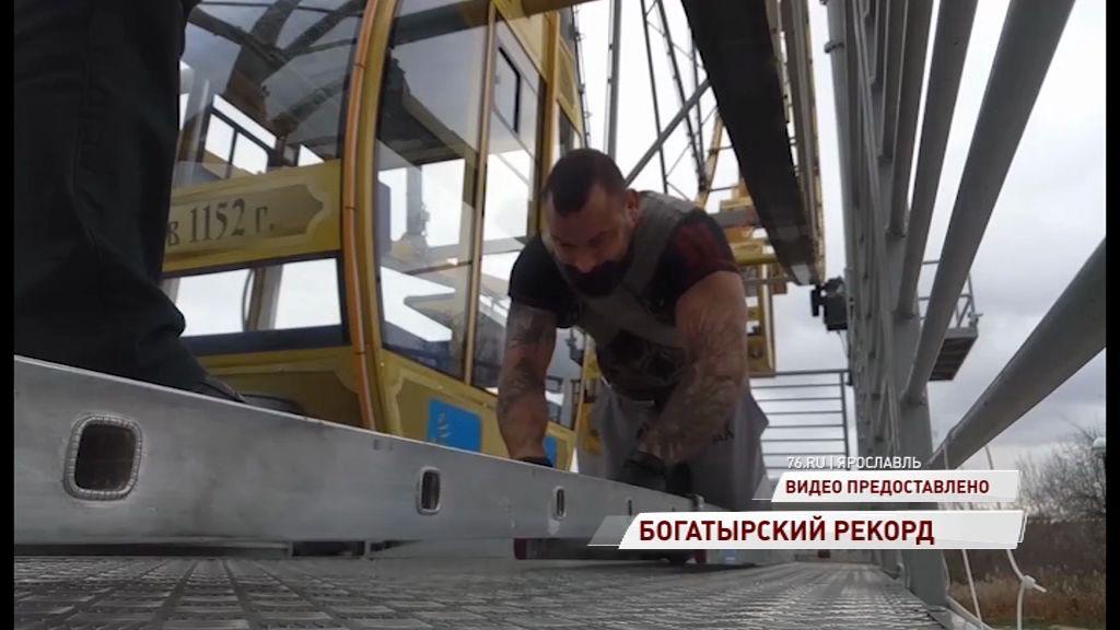 Ярославские силачи пытались сдвинуть колесо обозрения: что вышло