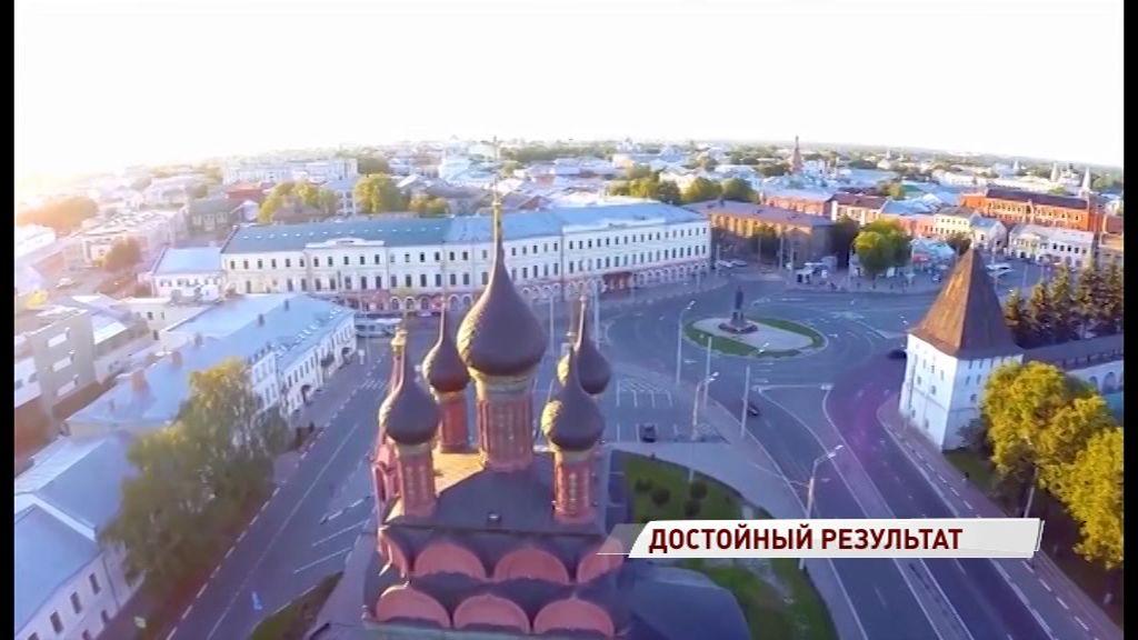 Ярославль не смог стать молодежной столицей Европы
