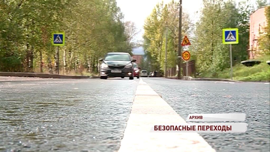 В России собираются модернизировать систему пешеходных переходов