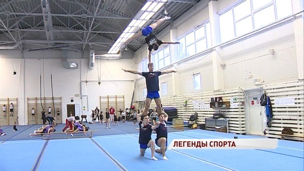 Квартет ярославских акробатов стал участником шоу «Легенды спорта»