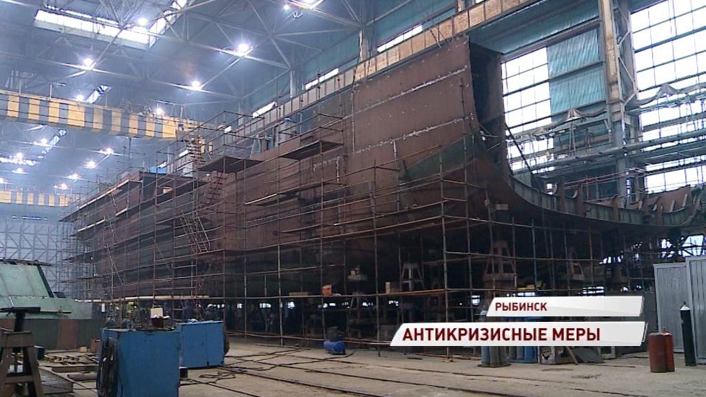 На судостроительное предприятие в Рыбинске поступило новое оборудование