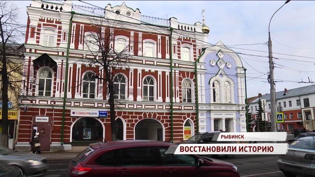 В Рыбинске завершился капитальный ремонт подворья «Югской Дорофеевой Пустыни»