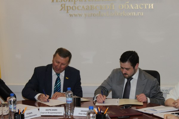 За повторными выборами в Переславле следят независимые наблюдатели